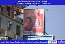 R City Mall Outdoor Media