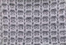 Вязание - узоры и приемы