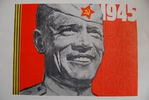 Soviet Military posters