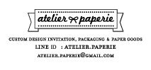atelier.paperie