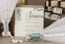 Γάμος Handmade by Ioanna Karayianni / Γεύσεις από την συλλογή με τις μπομπονιέρες μας.