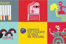 Οκτώβριος στο Μέγαρο / Όλες οι εκδηλώσεις που θα παρακολουθήσετε τον Οκτώβριο στο Μέγαρο Μουσικής Αθηνών