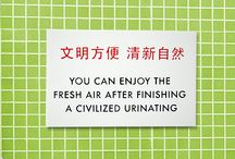 Why hire a professional translator? / There are many reasons why you should hire a professional translator. From thorough explanations to embarrassing translation fails, this board covers it all.