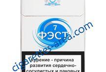 Fest cigarette / Fest brand cigarettes
