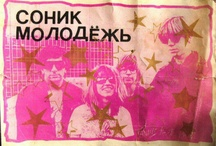 SonicYouth / Sonic Youth photos