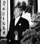 Japan/SC History