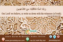 Duas (Supplications)