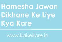 Happy Jindagi / Motivational, Love / Pyaar Ki Duniya, Relationships / Rishtey, Sundarta, Tyohar – Fastivals