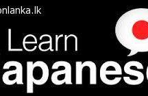 Languages - Japanese Language @ Battaramulla