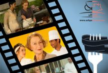 سینما آشپزی