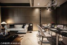 Oriental-東方風 / 東方的家具與飾品大多為咖啡色系,織品多為偏橘紅的色調並搭配綠色植物加上牆面的色調
