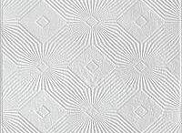 Tavan Kaplama / Tavan kaplamaları, tavan kaplama modelleri, desenli tavan kaplama fiyatları ve diğer modelleri yer almaktadır.