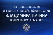 Любимая Россия!!!