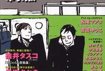 graphic novels/manga