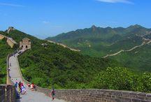 China  / Cosas que ver en China, Curiosidades y anécdotas