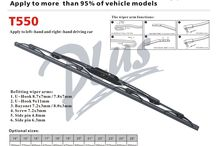 Frame Wiper Blade / Metal wiper blade, Flat wiper blade, Frame Wiper Blade