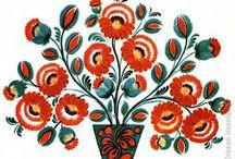 Ukrainian painting / Ukrainian painting