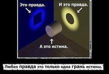 про все:)