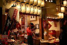 Décoration boutique asiatique / Cette décoration est une source d'inspiration pour un projet, dans le cadre de mes études.