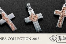 ΝΕΑ συλλογή βαπτιστικών Σταυρών Triantos!