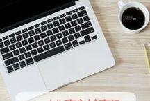 Blogging and promo ideas
