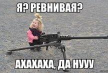 briah.ru