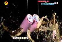 Chinese bowman video show / tradtional bowman shooting video show