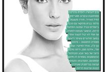 2014 Miss Israel / The 2014 edition of the national beauty pageant of Israel - MALKAT HAYOFI ISRAEL, organized by La'alsha Magazine / by Israel