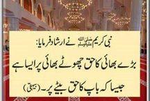 Hazrat Muhammad peace be upon him
