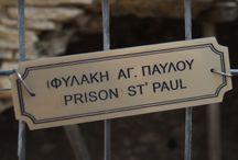 Footsteps of St.Paul in Greece