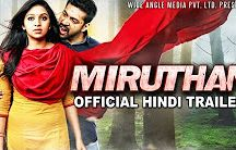 http://www.filmibook.com/watch-miruthan-2016-hindi-movie-online-for-free/