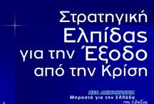 Ζάππειο 1