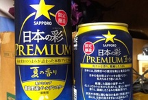 Beer / ビール系