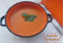 Soups - Σούπες