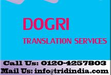 Dogri Language Translation Services Resource / Are you looking for Dogri Language Translation Services in India at reasonable priced?