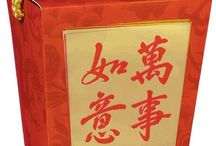 Chinese New Year party Supplies / Shop Online All Chinese New Year Party supplies & Party Decorations