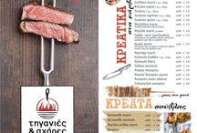 κατάλογος / Η γεύση πάει πακέτο... δείτε το μενού μας online! http://tiganies.gr/menu.html  #Τηγανιές& #Σχάρες #Ψητοπωλείο #delivery #Θεσσαλονίκη