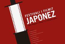 Film Festival Poster Design / Film Festival Poster Design inspiration.