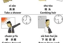Chinese routines