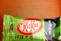 Kit Kat / My obsession with international Kit Kat candy bars.