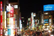 Japan Unleashed