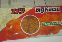 Japanese Snacks / All the great snacks from Japan