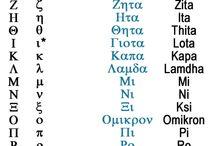 Greek as a second language