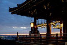 Région Kansai et Kinki - 関西と近畿