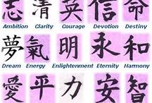 Calligrafie / Vari alfabeti