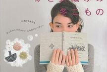 Japanese Knitting Crochet / by Dayana Knits