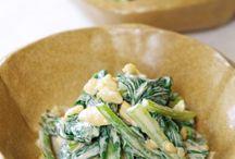野菜【こまつな・ほうれんそう 】メインレシピ