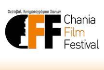Φεστιβάλ Κινηματογράφου Χανίων