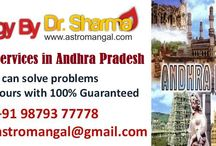 Astrologer in Andhra Pradesh / If you are looking for an Astrologer in Andhra Pradesh, Dr. Sharma is there to help you out. Contact right now +91 9879377778 and get best astrology solution