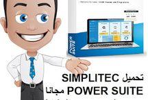 تحميل SIMPLITEC POWER SUITE مجانا يحمي الكمبيوتر من المشاكلhttp://alsaker86.blogspot.com/2018/01/Download-SIMPLITEC-POWER-SUITE-free.html